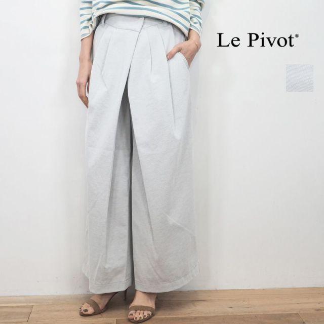 【20SS新作】Le pivot ルピボット 0413 リネンタックパンツ ワイドパンツ | 20SS ボトムス 春夏