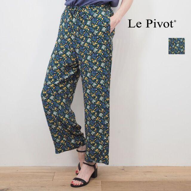 【20SS新作】Le pivot ルピボット フラワープリントイージーラフパンツ 0436 | 20SS ボトムス 春夏