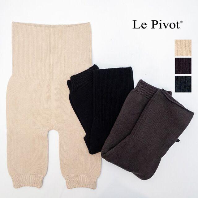 Le pivot ルピボット 0900 コットンショートレギンス | 20AW ボトムス 秋冬