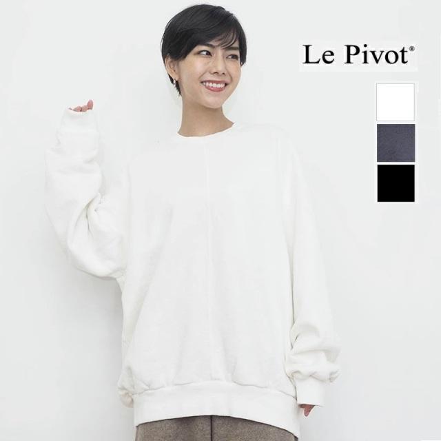 【21AW新作】Le pivot ルピボット 1153 裏毛BIGクルーネックスウェットプルオーバー カットソー  | トップス 秋冬 21AW