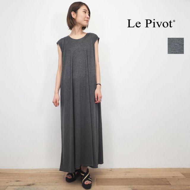 【20SS新作】Le pivot ルピボット piv-0128 フレンチスリーブ リヨセルロングワンピース | 20SS 春夏