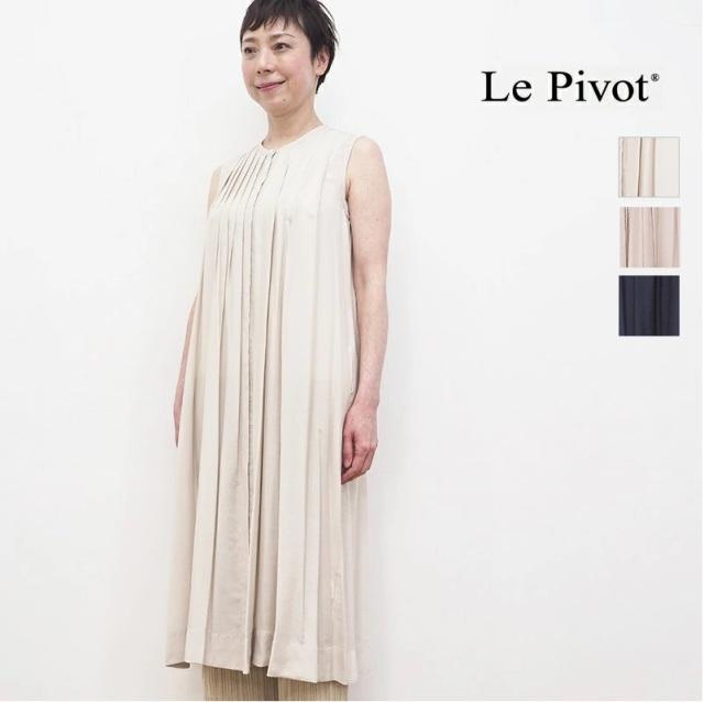 3/22販売開始【21SS新作】Le Pivot ルピボット 0420 ローンタックワンピース ノースリーブ シャツワンピース | 春夏 21SS