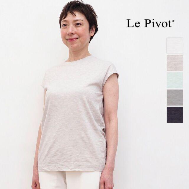 4/9販売開始【21SS新作】Le pivot ルピボット 1117 ヴィンテージ天竺ノースリーブTシャツ フレンチスリーブ | トップス 春夏 21SS