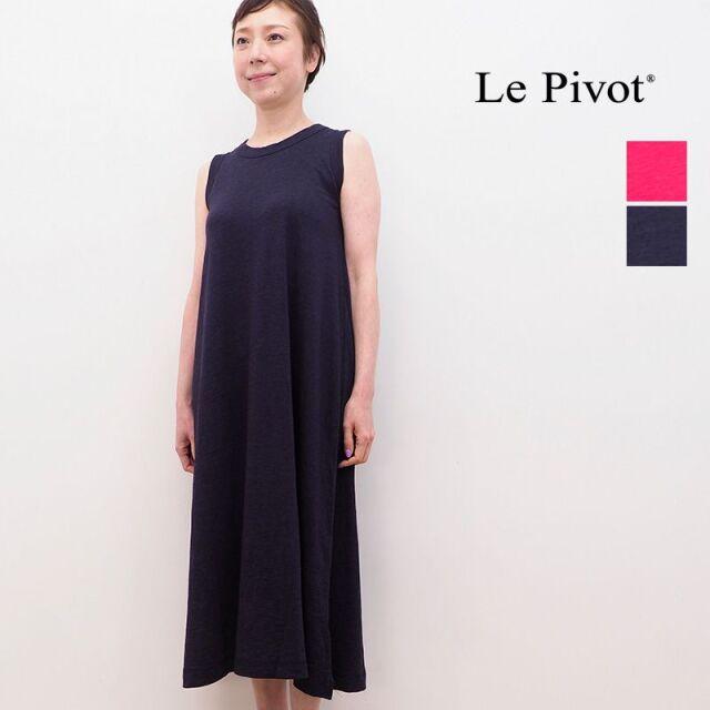 5/10販売開始【21SS新作】Le pivot ルピボット 1118 ヴィンテージ天竺ワンピース | 春夏 21SS