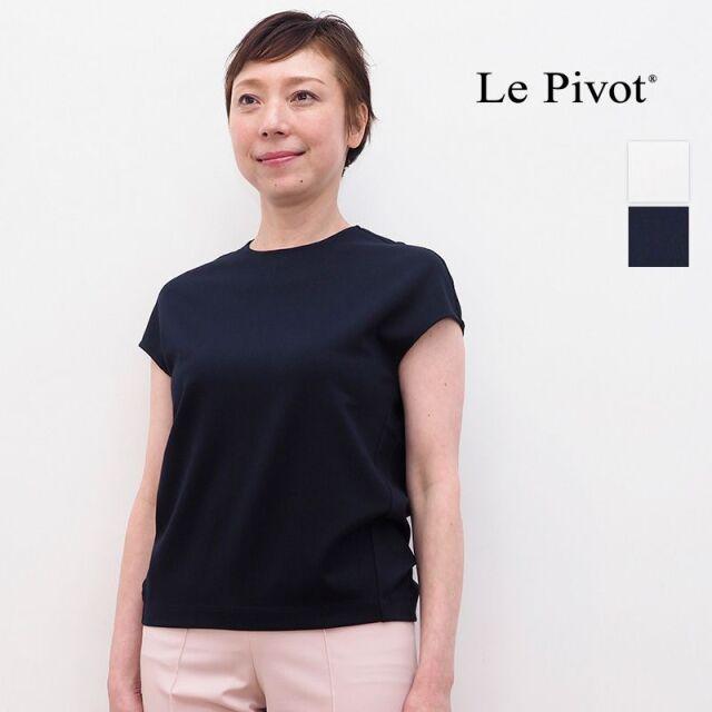 5/10販売開始【21SS新作】Le pivot ルピボット 1121 フレンチスリーブポンチプルオーバー | トップス 春夏 21SS