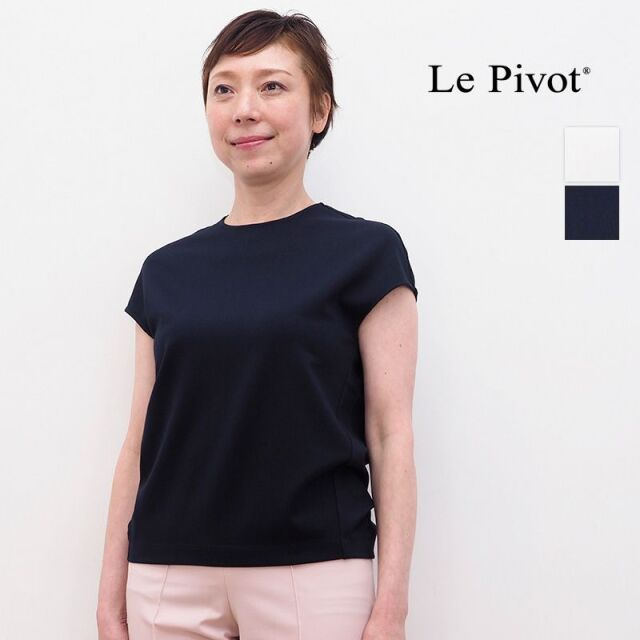 Le pivot ルピボット 1121 フレンチスリーブポンチプルオーバー | トップス 春夏 21SS