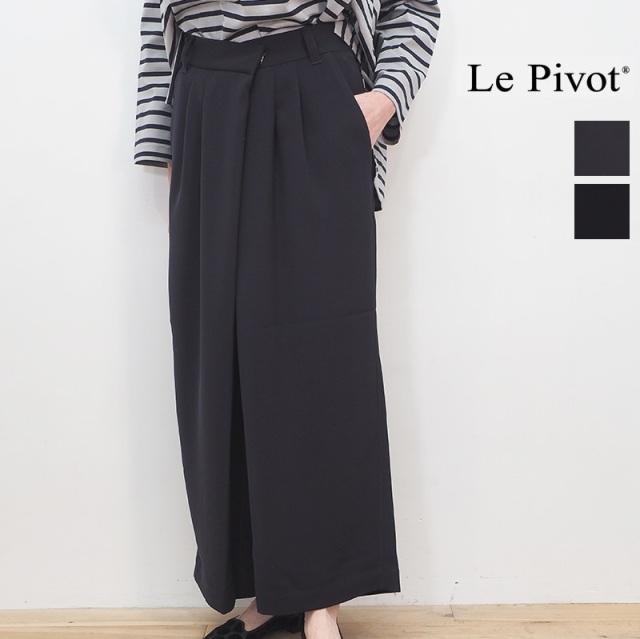【21SS新作】Le pivot ルピボット 1410 PEタックパンツ | 21SS ボトムス 春夏