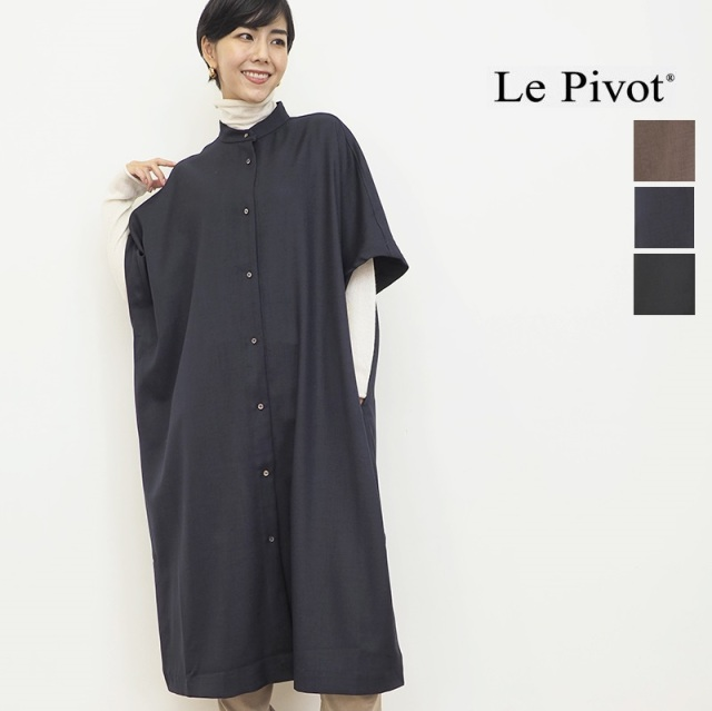9/30販売開始【21AW新作】Le pivot ルピボット 1417 ビエラシャツワンピース | 21AW 秋冬