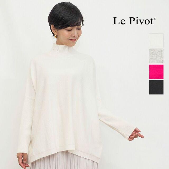 10/16販売開始【21AW新作】Le pivot ルピボット 1820 ウール アンゴラハイネックニットプルオーバー セーター | 21AW トップス 秋冬