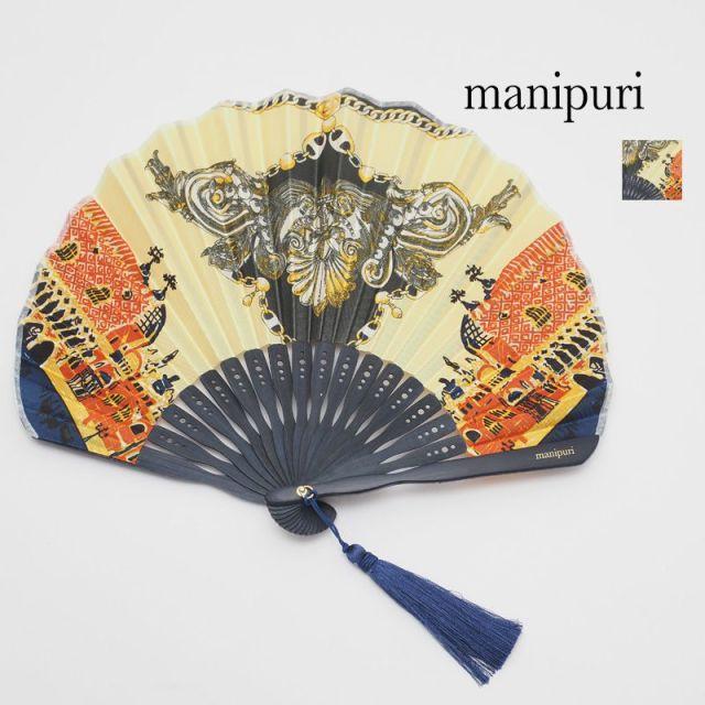 manipuri マニプリ 扇子 街並み ブルー 0101675006 CITY BLUE センス せんす 浴衣 着物 和雑貨 | 20SS ライフスタイル雑貨 春夏