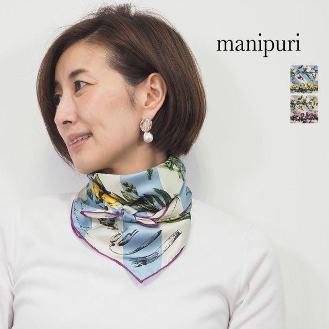 【20SS新作】manipuri マニプリ ボタニカルフラワープリント スカーフ 0101330008 flower book 65×65 | 20SS 春夏