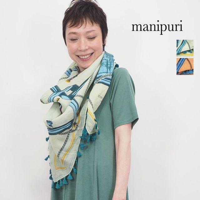 【20SS新作】manipuri マニプリ コットンシルク ポンポンストール カーテン柄 0101333104 WITHPOM CARTEN | 20SS アクセサリー 小物 春夏