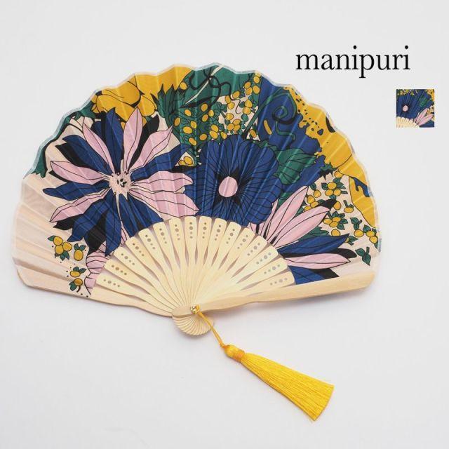 【20SS新作】manipuri マニプリ 扇子 パンジー 花柄 0101675007 PANSY センス せんす 浴衣 着物 和雑貨 | 20SS ライフスタイル雑貨 春夏