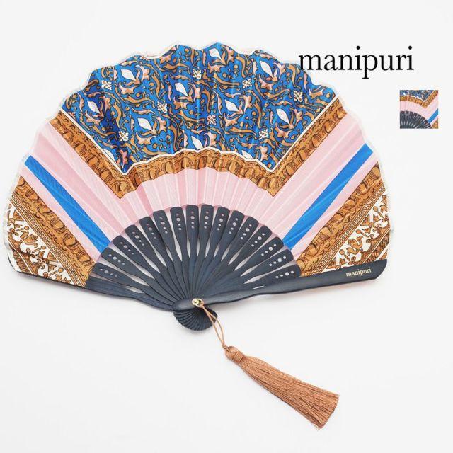 manipuri マニプリ 扇子 浮き彫り細工模様 0101675010 RELIEF センス せんす 浴衣 着物 和雑貨 | 20SS ライフスタイル雑貨 春夏