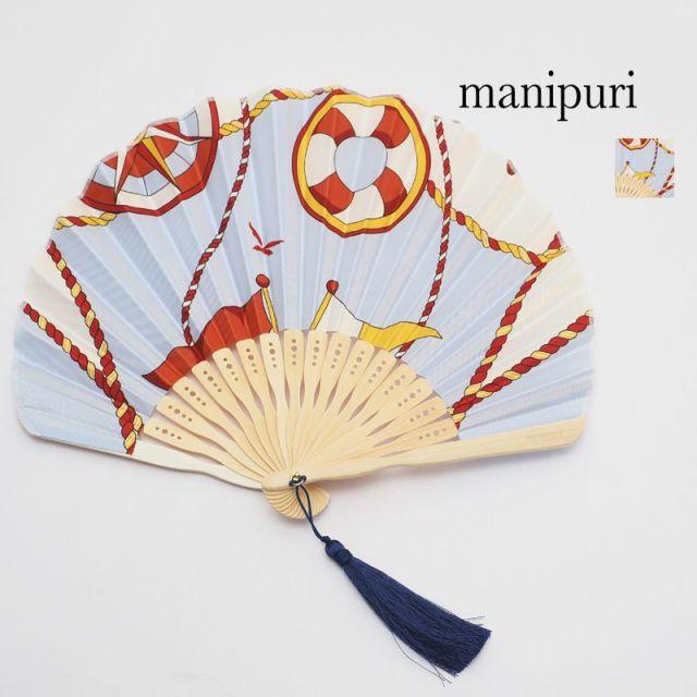 【20SS新作】manipuri マニプリ 扇子 マリン 0101675012 MARINE センス せんす 浴衣 着物 和雑貨 | 20SS ライフスタイル雑貨 春夏
