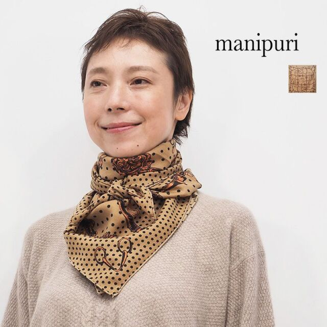 【40%OFF】manipuri マニプリ 0103333204 カシミヤ混ストール ドットベルト Dot belt 88×88cm | 20AW ファッショングッズ 秋冬
