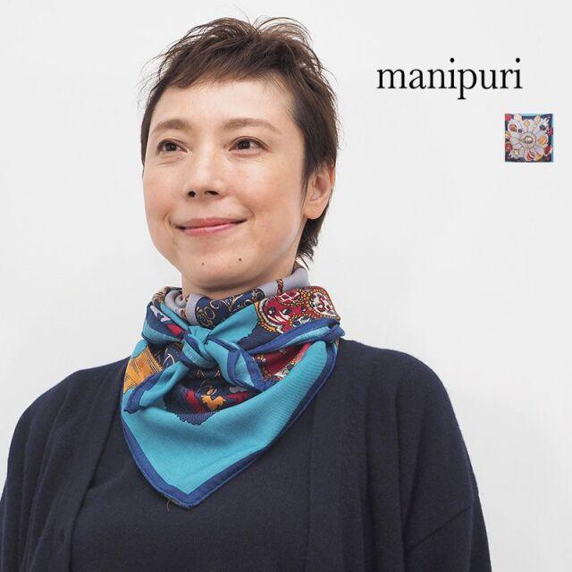 【20AW新作】manipuri マニプリ 0103333205 カシミヤ混ストール 惑星 Planeta 88×88cm | 20AW ファッショングッズ 秋冬