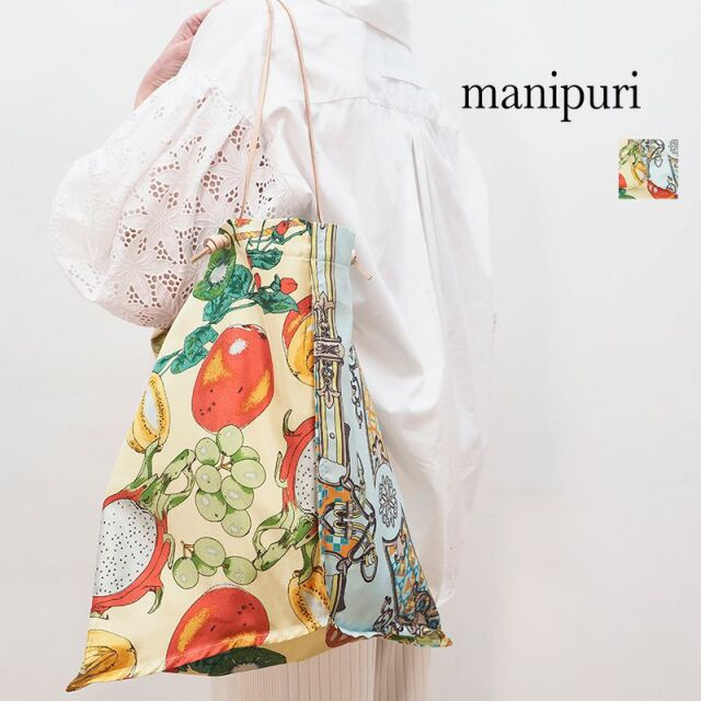 3/15販売開始【21SS新作】manipuri マニプリ 0111252106 プリントトートバッグL フルーツバスケット×コラージュ   21SS バッグ 春夏