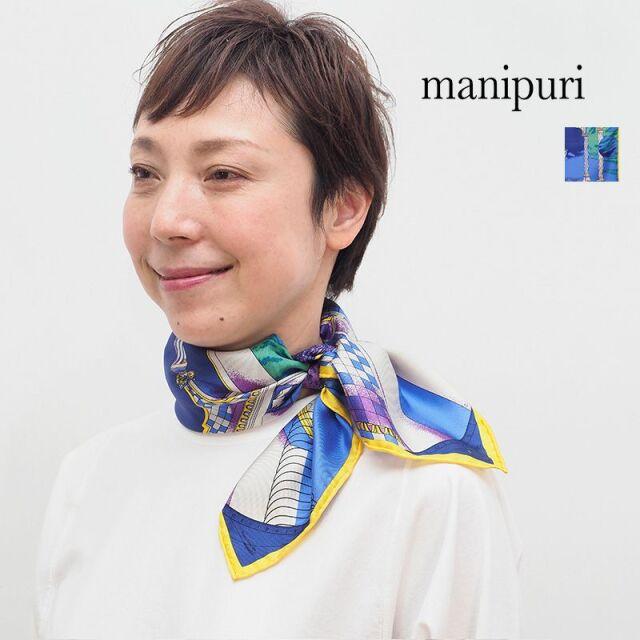 2/26販売開始【21SS新作】manipuri マニプリ 0111330008 シルクスカーフ トロンプルイユ だまし絵 65×65cm | ファッショングッズ 春夏 21SS