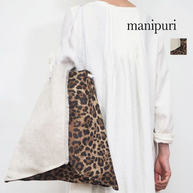 【20SS新作】manipuri マニプリ 0101252115 プリントトートL leopard トートバッグ レオパード×リネン | 20SS バッグ 春夏