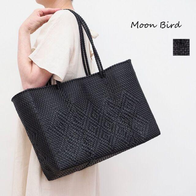 4/30販売開始【21SS新作】Moon Bird ムーンバード 幾何学・L メルカドバッグ カゴバッグ MBHW150260211 | 21SS バッグ 春夏