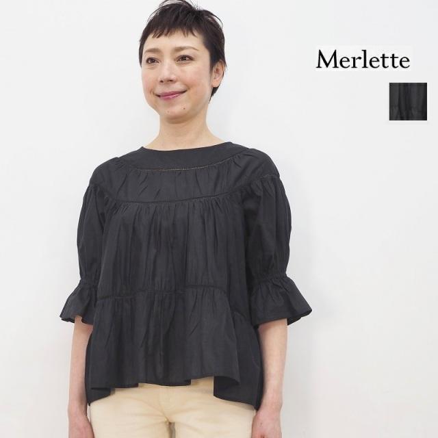 【21SS新作】Merlette マーレット SOL コットンティアードチュニック シャツ ギャザーブラウス 3310700025