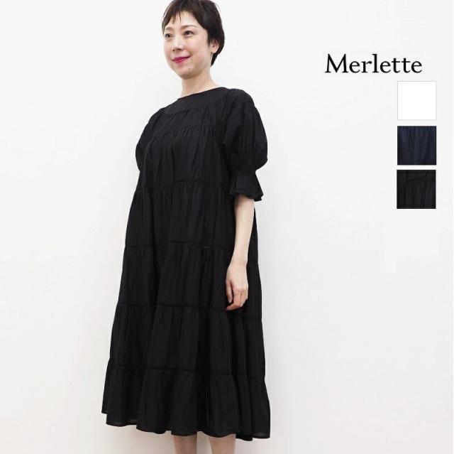 Merlette マーレット 95N53L/C55N53 PARADIS パフスリーブ ギャザーフリルティアードワンピース 七分袖 3310300182/9910300021 | 春夏 21SS