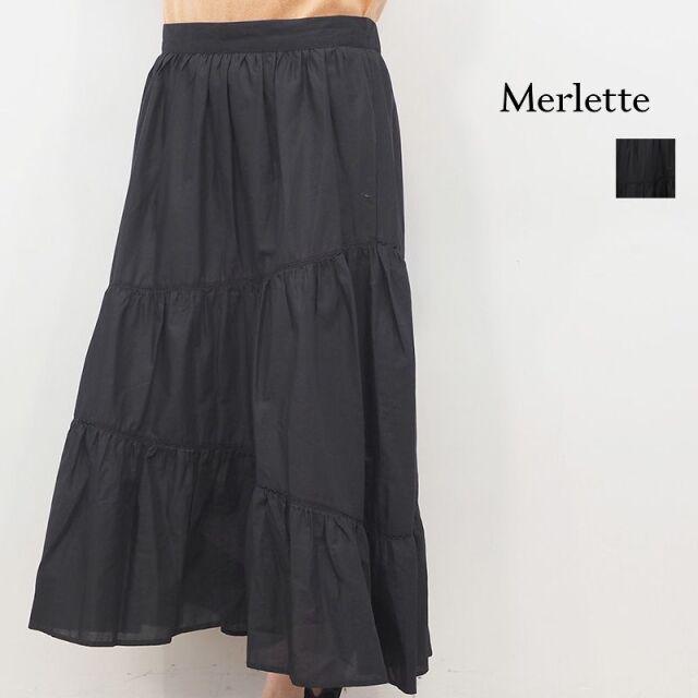 【20AW新作】Merlette マーレット 3210500010 83E47L コットンティアードスカート フレア ブラック コットン   20AW ボトムス 秋冬
