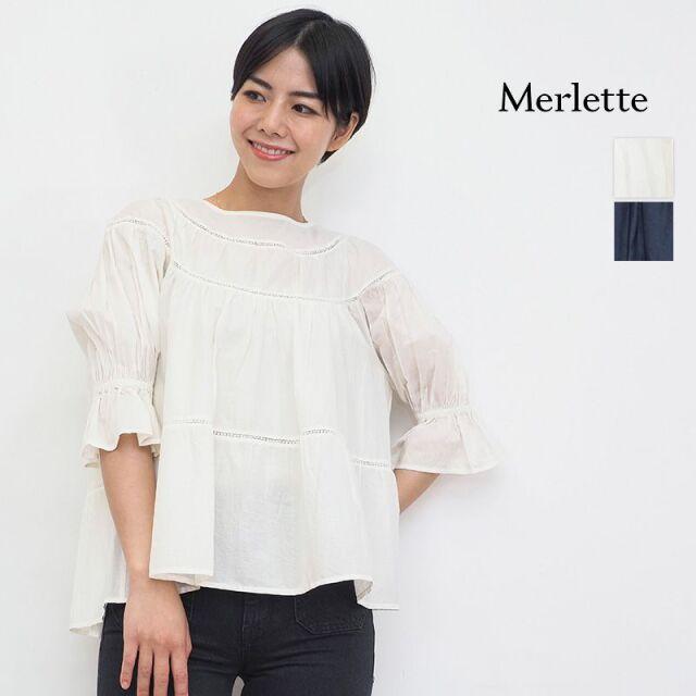【21AW新作】Merlette マーレット SOL ソル コットンティアードチュニック ブラウス 3410700122 | 21AW トップス 秋冬