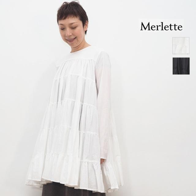 【期間限定販売】Merlette マーレット C15N17 SOLIMAN DRESS コットンティアードミニワンピース チュニックドレス 9910300018