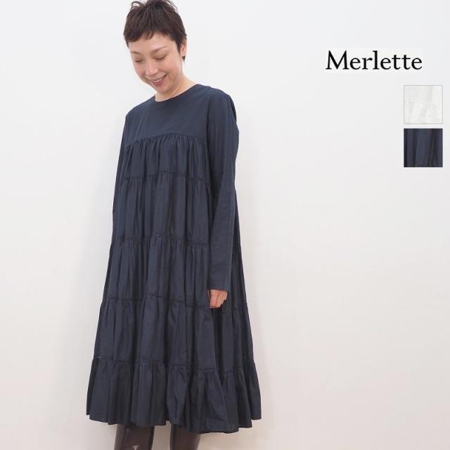 【期間限定販売】Merlette マーレット C25NE25 ESSAOURIA DRESS コットンティアードミドルワンピース 9910300019