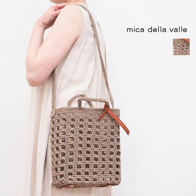 4/2販売開始【21SS新作】mica della valle ミカデラヴァッレ CR-022S クロシェ編みトートバッグ ショルダーバッグ スケルトン カゴバッグ crochtto basket -2  | バッグ 21SS 春夏