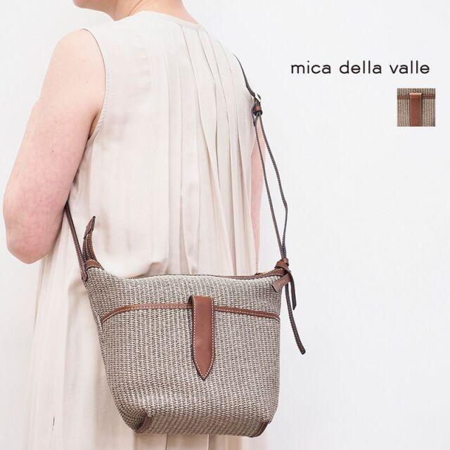 4/2販売開始【21SS新作】mica della valle ミカデラヴァッレ TAF-0023C ラフィア風ショルダーバッグ ポシェット pochette no.1  | バッグ 21SS 春夏