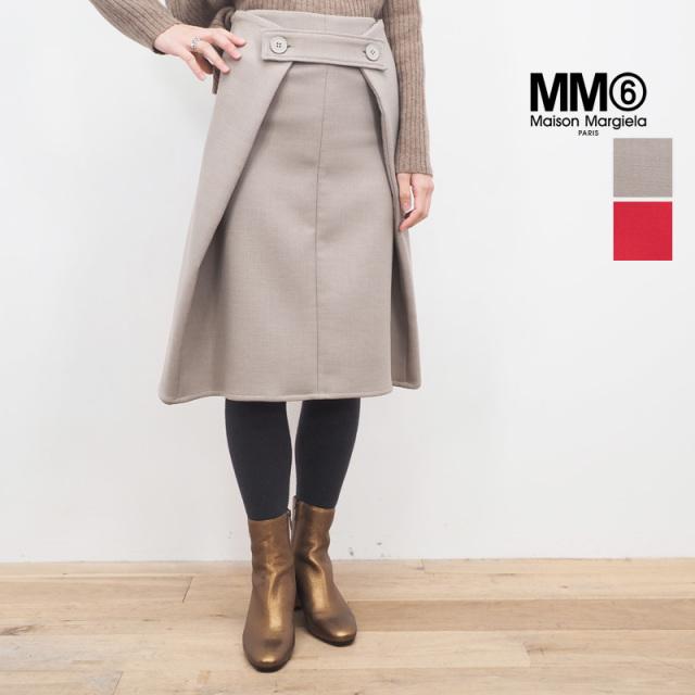 【40%OFF】MM6 エムエムシックス メゾンマルジェラ Aラインウールスカート S47850|秋冬 ボトムス 18AW