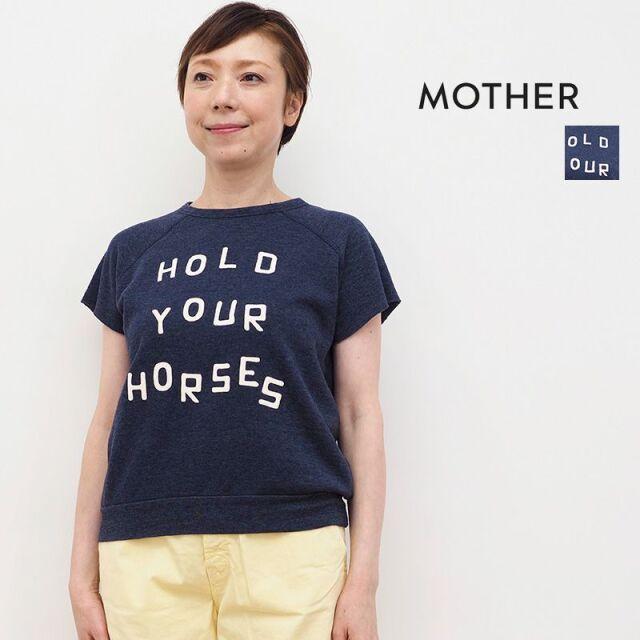 MOTHER マザー 8007-792 THE S S CUTOFF HUGGER 裏起毛 カットオフロゴプリントTシャツ スウェット | 春夏 トップス 21SS