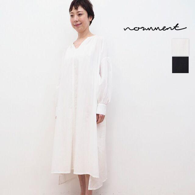 4/7販売開始【21SS新作】normment ノーメント S475 Vネック コットンストライプジャカードシャツワンピース Cotton Stripe Jacquard CB Open Dress | 春夏 21SS