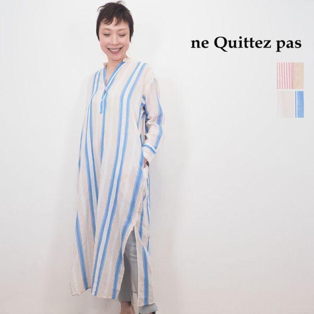【20SS新作】ne Quittez pas ヌキテパ コットンボイルストライプロングシャツ ワンピース 010101266 VOILE STRIPE SHIRTS | 20SS トップス 春夏
