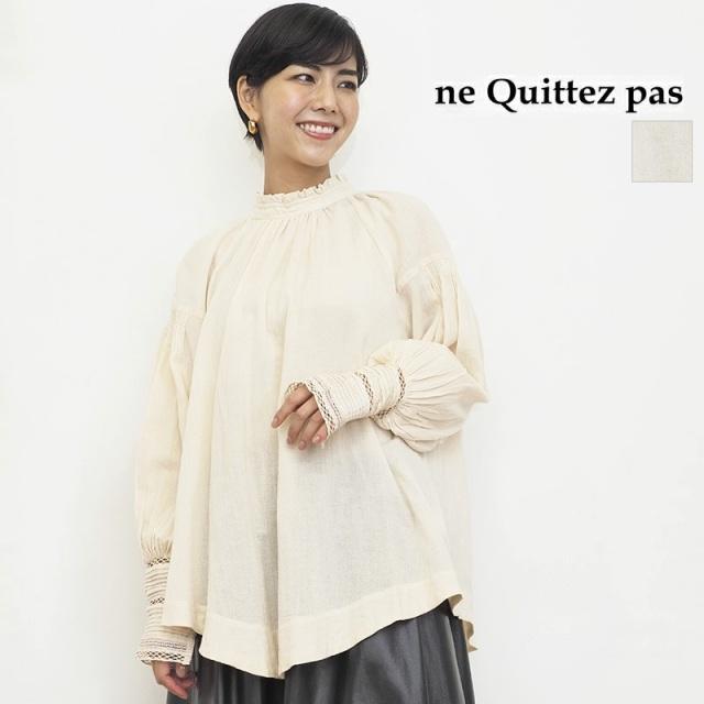 【21AW新作】ne Quittez pas ヌキテパ 010112GG1 モスコットンフリルカフブラウス | 21AW トップス 秋冬