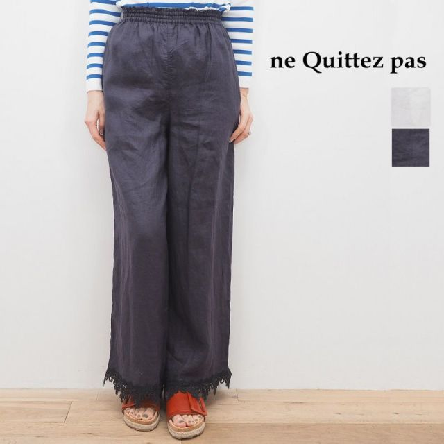 【20SS新作】ne Quittez pas ヌキテパ リネンレースワイドパンツ イージーパンツ 010601300 RAMIE LACE PANTS | 20SS ボトムス 春夏