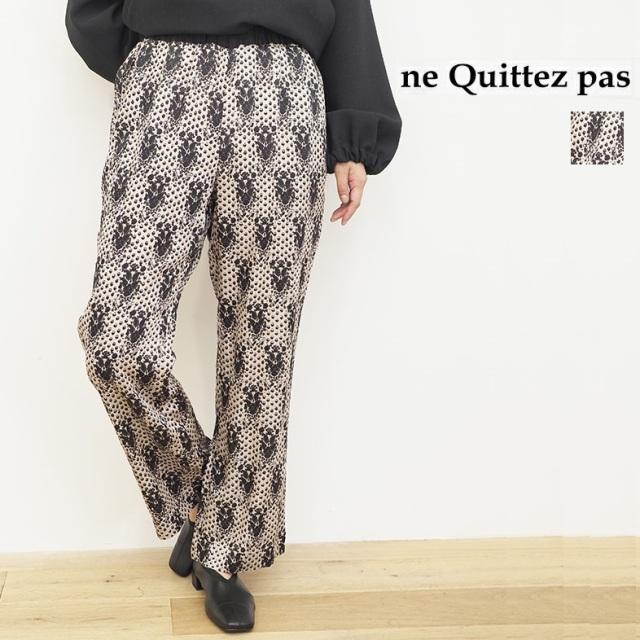 【21AW新作】ne Quittez pas ヌキテパ 010612GK3 モダールサテンパンツ | 21AW ボトムス 秋冬