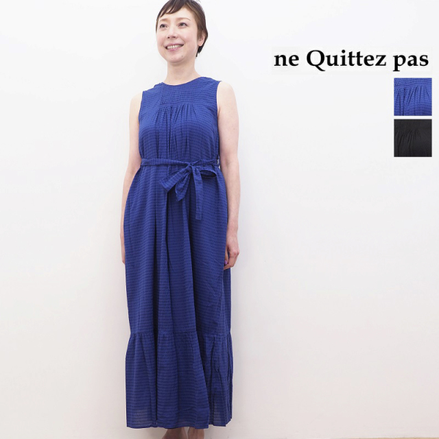 【21SS新作】ne Quittez pas ヌキテパ コットンレーヨンドビーオールインワン サロペット COTTON RAYON DOBBY ALL IN ONE 010811GD1  | 21SS  春夏