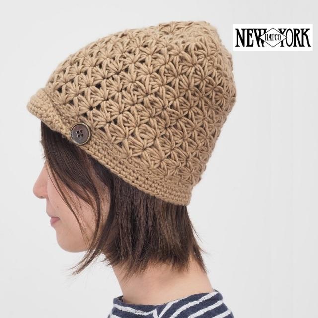 【24時間限定更に20%OFF】【60%OFF】【ネコポス可】NEW YORK HAT ニューヨークハット 4006 ニットキャスケット ビーニー ニット帽|帽子