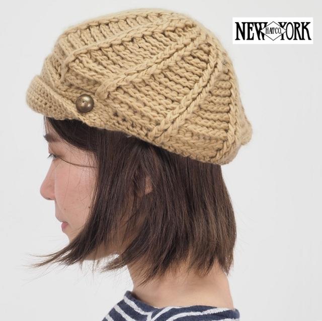 【期間限定更に10%OFF】【60%OFF】NEW YORK HAT ニューヨークハット 4009 二ットベレー帽 キャスケット ハンチング|帽子