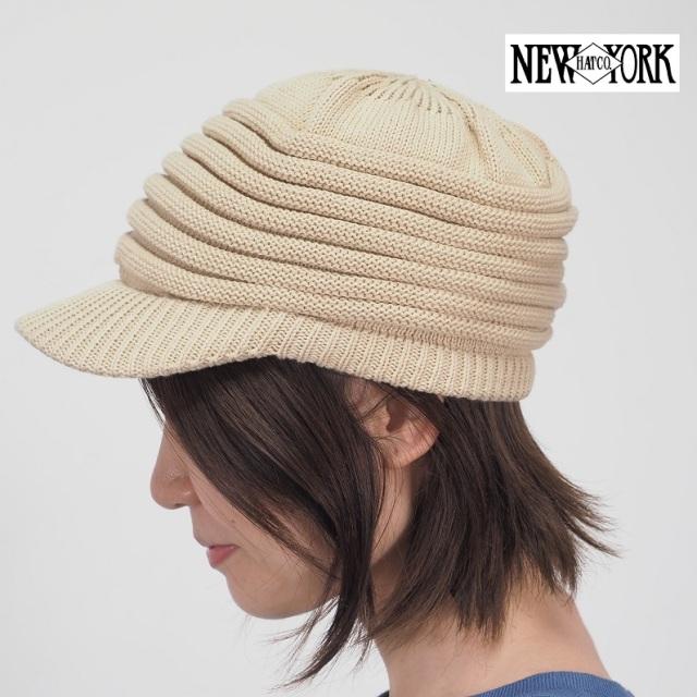 【24時間限定更に20%OFF】【60%OFF】【ネコポス可】NEW YORK HAT ニューヨークハット 4450 デザイン編みコットンニットキャスケット ハンチング|帽子