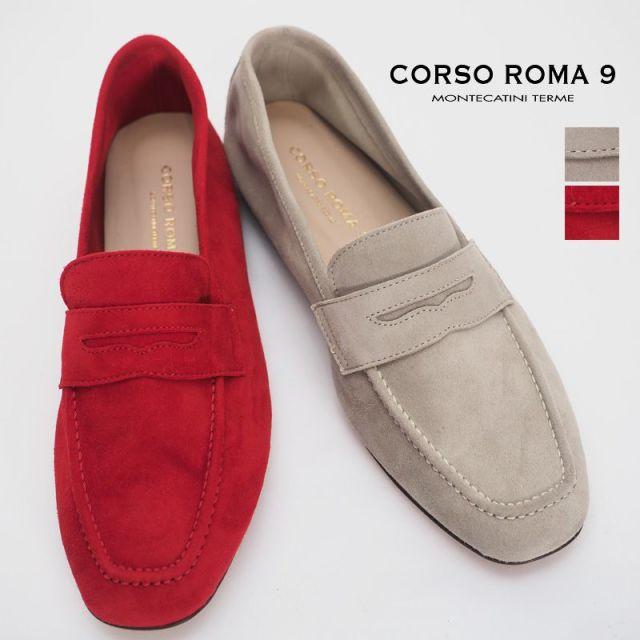 【20SS新作】CORSO ROMA9 コルソローマ スエードローファー ソフトレザー PAOLA4000(CAMOSCIO) | 20SS シューズ 春夏