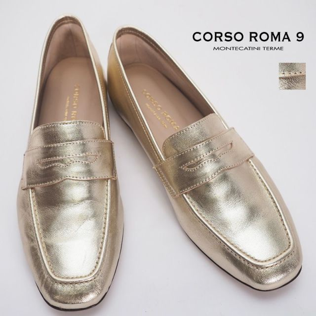 【20SS新作】CORSO ROMA9 コルソローマ メタリックレザーローファー PAOLA4000(LAMINATO) | 20SS シューズ 春夏