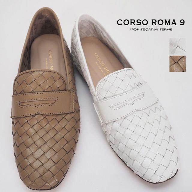 【20SS新作】CORSO ROMA9 コルソローマ イントレチャートレザーローファー PAOLA4040(INCROCIATA) | 20SS シューズ 春夏
