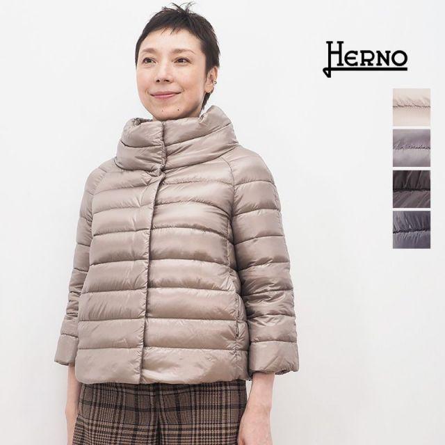 【20AW新作】【正規品】HERNO ヘルノ PI0046DIC ビッグシルエットライトダウンジャケット ICONICO | 秋冬 アウター 20AW