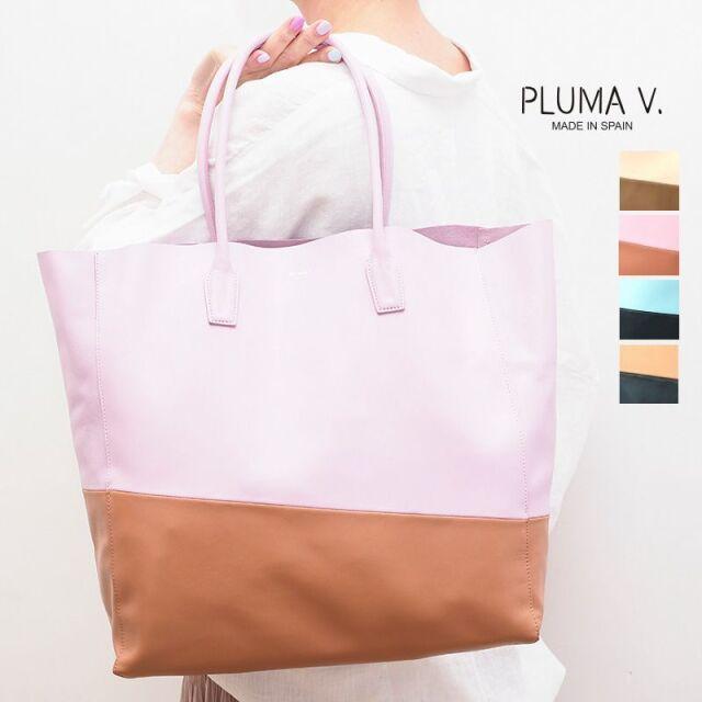【新色入荷】PLUMA V. プルマサンク BY2-LG ナパレザー バイカラーラージトートバッグ 本革    バッグ 春夏 21SS