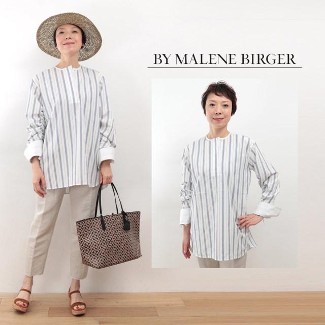 【40%OFF】BY MALENE BIRGER バイマレーネビルガー Q66366001ノーカラーストライプシャツ | 春夏 トップス 19SS 新作